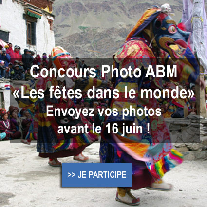 pave concoursphoto