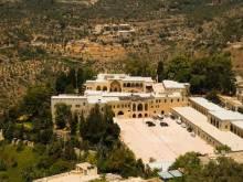 Le Palais de Beiteddine