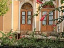 Hôtel Kohan