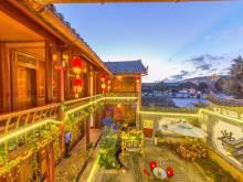Ju Xian Inn