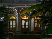Hôtel traditionnel Kohan