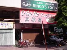 RINGO'S FOYER