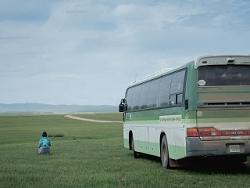 La steppe mongole